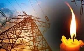 05-06 Ocak Tarihlerinde Enerji Verilemeyecek Yerler